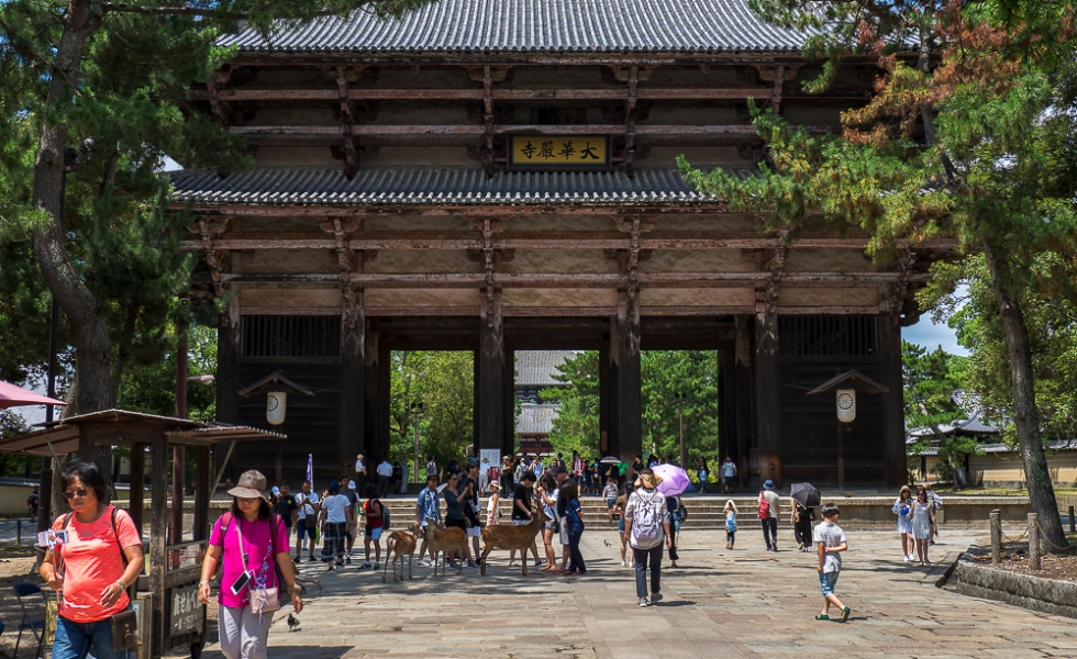Puerta Nandai-mon