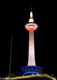 Nocturna de la Torre de Kyoto