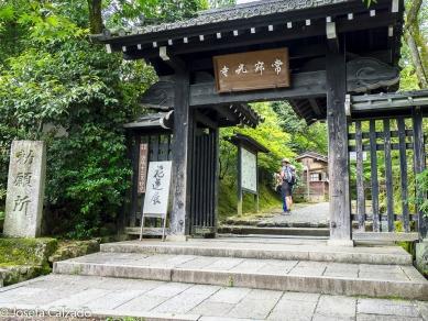 Puerta Sanmon