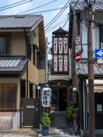 La casa mas estrecha de Arashiyama