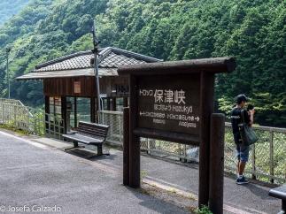 Parada de tren de Hozukyo