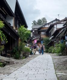 Calle principal de Magome