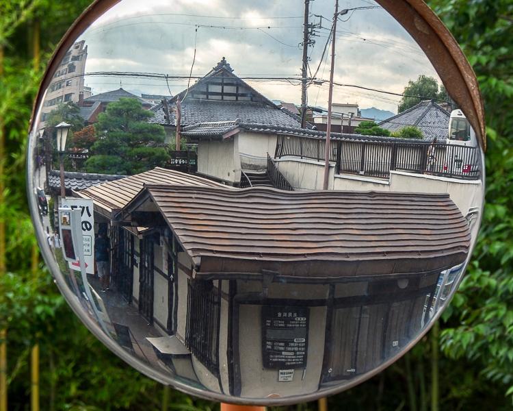 Reflejos de Takayama