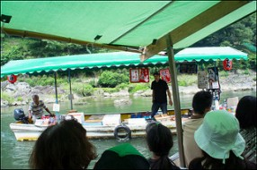 Barco bar