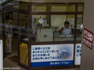 Cabina de control del funicular Komagatake