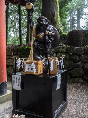 Kami o deidad de la naturaleza